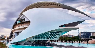 Fondos de pantalla de arquitectura